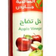 خل-تفاح-احمر.jpg