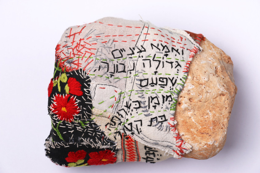 Embroidered Stone