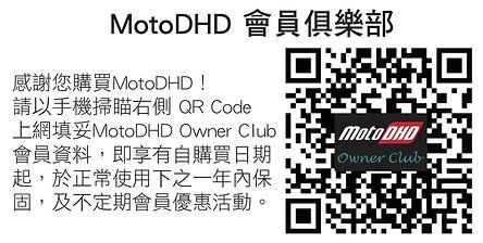 MotoDHD Club.jpg