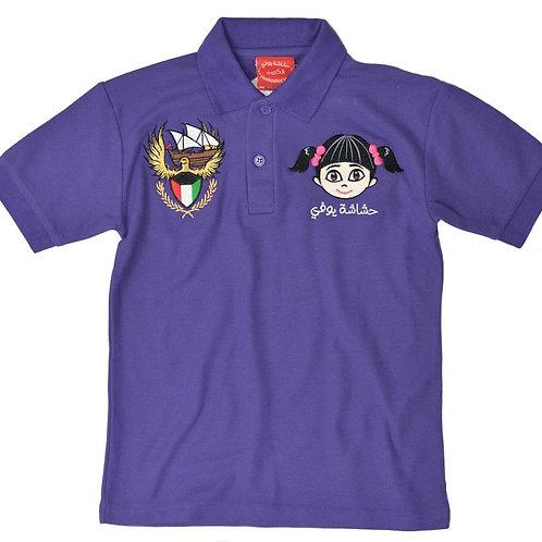 HY-Q8 POLO FOR GIRLS - Purple  بولو حشاشة يوفي-كويت بناتي - بنفسجي
