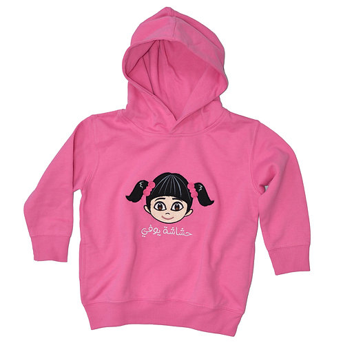 HY HOODIE(SIDE POCKETS)GIRLS-Hot Pink هودي حشاشة يوفي بناتي(جيب جانبي)-وردي غامق