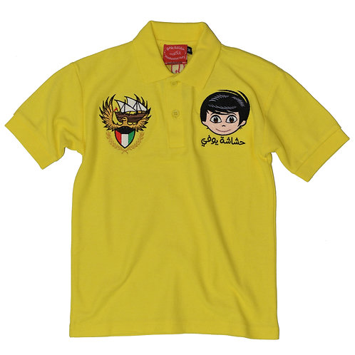 HY-Q8 POLO FOR BOYS - Yellow  بولو حشاشة يوفي-كويت ولادي - أصفر