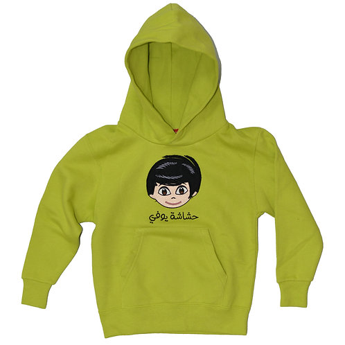 HY HOODIE FOR BOYS - Lime Green  هودي حشاشة يوفي ولادي - أخضر ليموني
