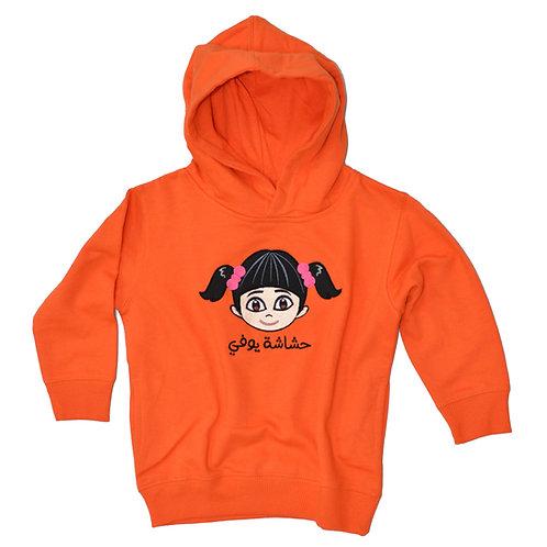 HY HOODIE(SIDE POCKETS)GIRLS-Orange  هودي حشاشة يوفي بناتي(جيب جانبي)-برتقالي