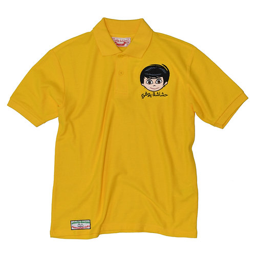 HY POLO FOR BOYS - Yellow  بولو حشاشة يوفي ولادي - أصفر