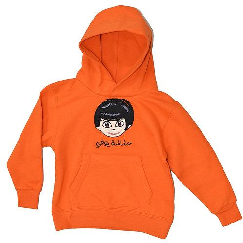 HY HOODIE FOR BOYS - Orange  هودي حشاشة يوفي ولادي - برتقالي