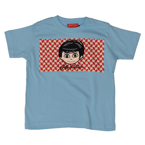 SHAMMAG T-SHIRT FOR BOYS - Sky Blue  تيشيرت شماغ ولادي - سماوي