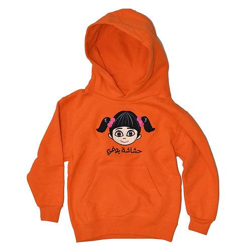HY HOODIE FOR GIRLS - Orange  هودي حشاشة يوفي بناتي - برتقالي