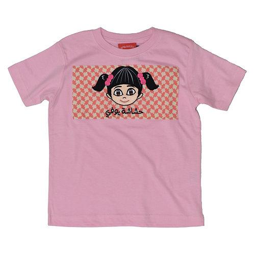 SHAMMAG T-SHIRT FOR GIRLS - Light Pink  تيشيرت شماغ بناتي - وردي فاتح