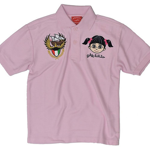 HY-Q8 POLO FOR GIRLS - Pink  بولو حشاشة يوفي-كويت بناتي - وردي