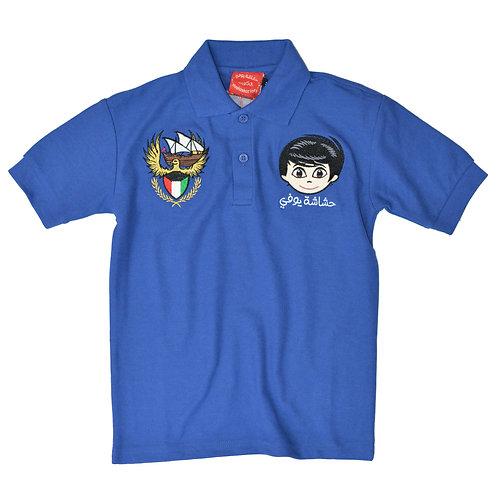 HY-Q8 POLO FOR BOYS - Royal Blue  بولو حشاشة يوفي-كويت ولادي - كحلي