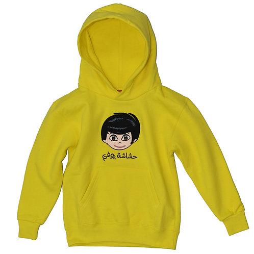 HY HOODIE FOR BOYS - Yellow  هودي حشاشة يوفي ولادي - أصفر