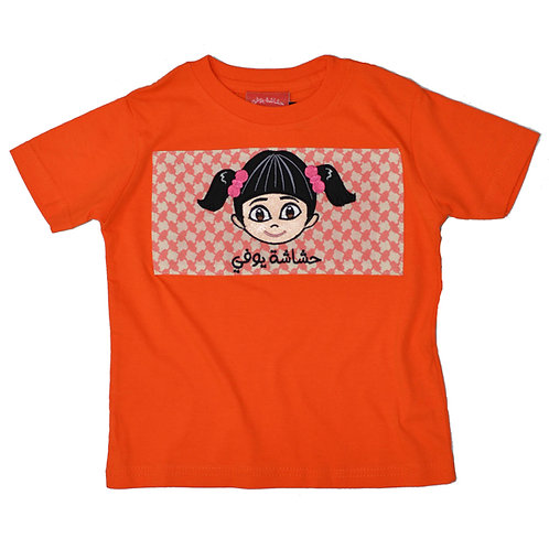 SHAMMAG T-SHIRT FOR GIRLS - Orange  تيشيرت شماغ بناتي - برتقالي