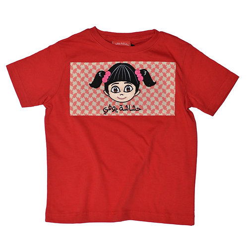 SHAMMAG T-SHIRT FOR GIRLS - Red  تيشيرت شماغ بناتي - أحمر