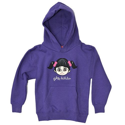 HY HOODIE FOR GIRLS - Purple  هودي حشاشة يوفي بناتي - بنفسجي