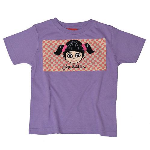 SHAMMAG T-SHIRT FOR GIRLS - Purple  تيشيرت شماغ بناتي - بنفسجي