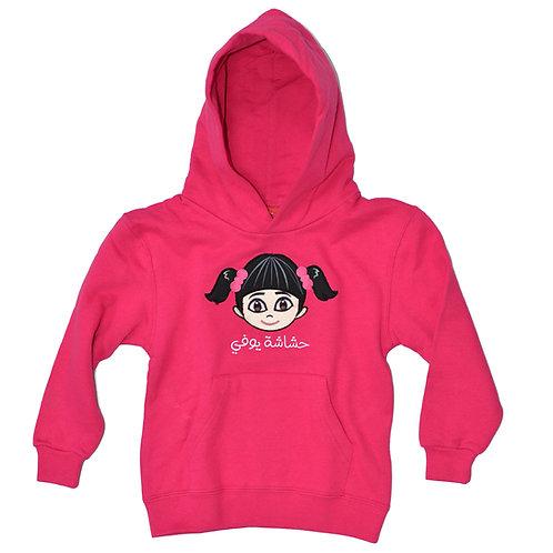 HY HOODIE FOR GIRLS - Hot Pink  هودي حشاشة يوفي بناتي - وردي غامق