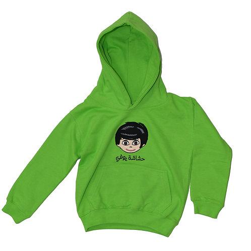 HY HOODIE FOR BOYS - Glossy Green  هودي حشاشة يوفي ولادي - أخضر فسفوري