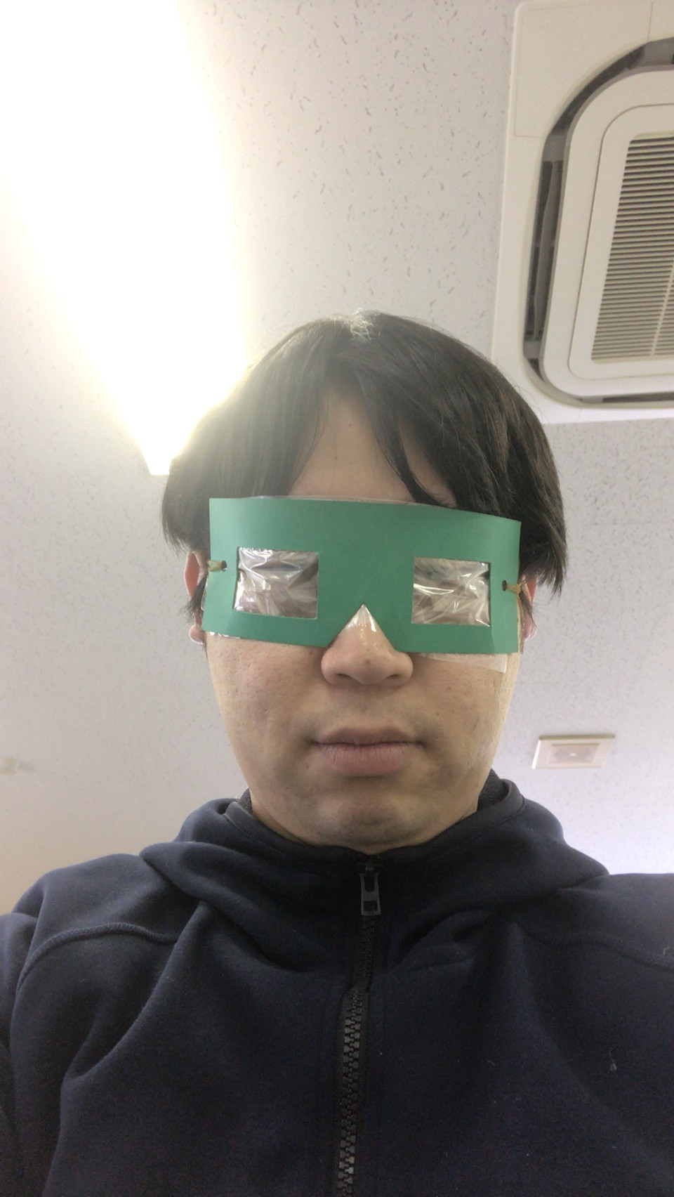 視覚障害体験眼鏡