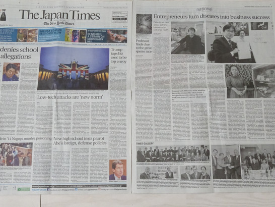 3月25日付「The Japan Times」紙面に掲載されました