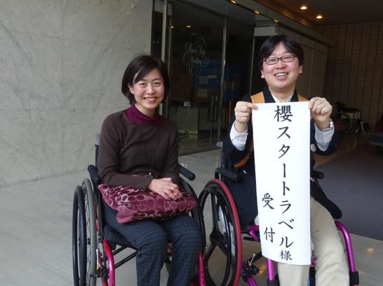 【障害のある方も高齢の方も安心!桜が見えるホテルのレストランでお花見ランチを開催しました】