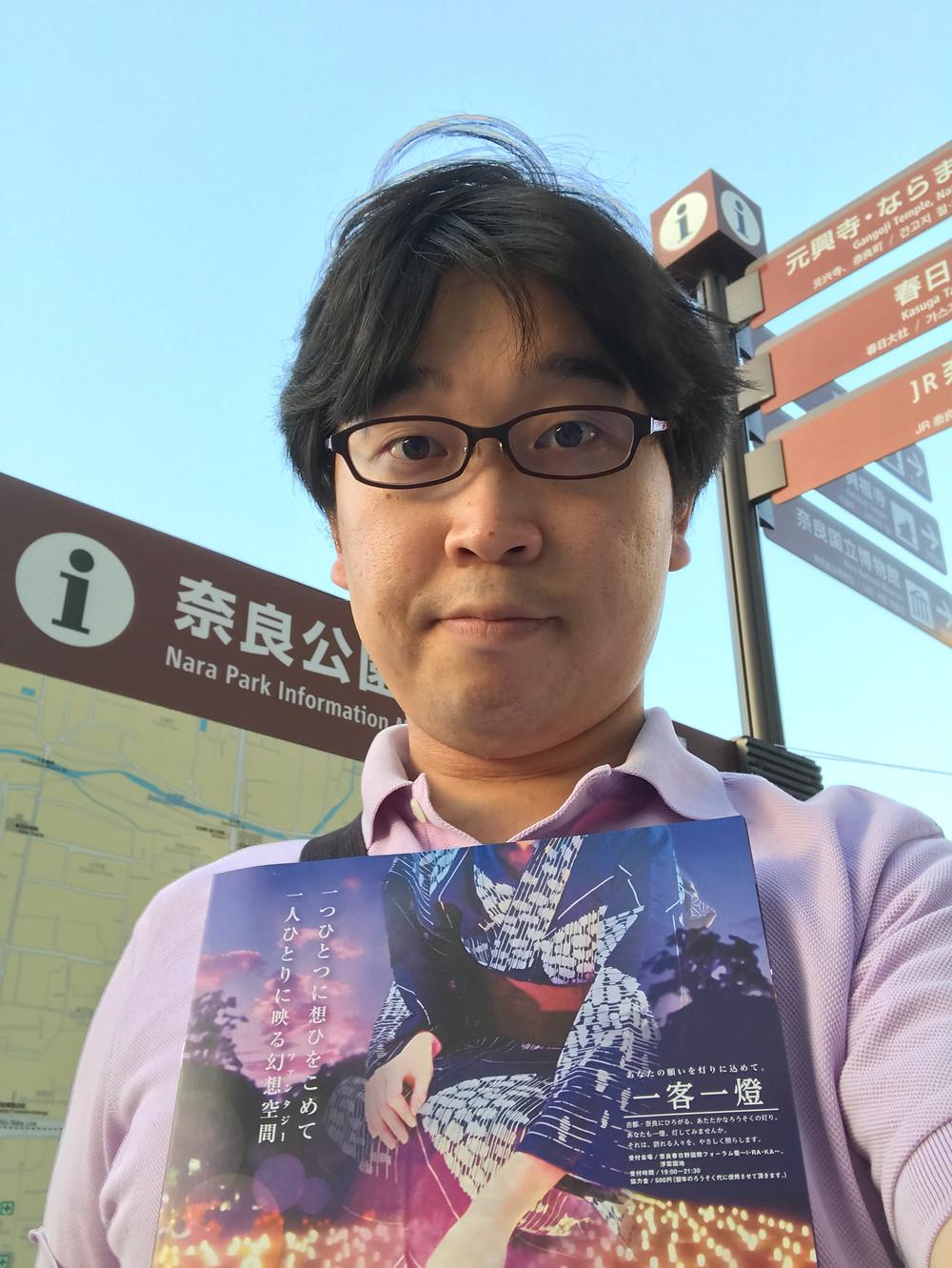 近鉄奈良駅出口にて