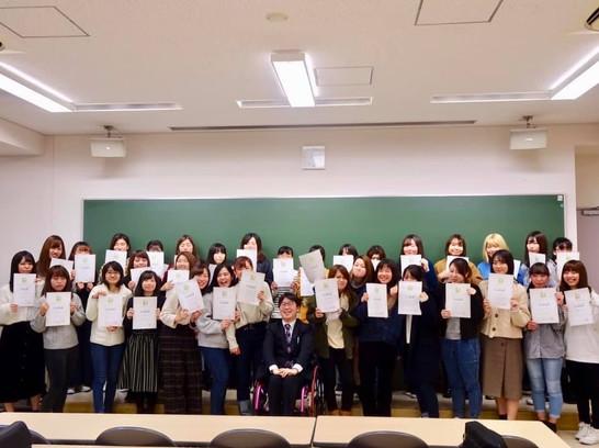 【ユニバーサルマナー検定in四條畷学園短期大学】