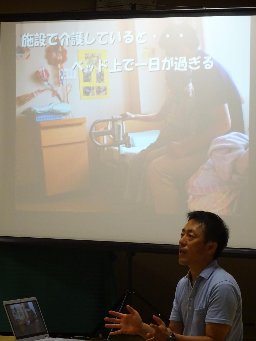 松本健史講演の様子