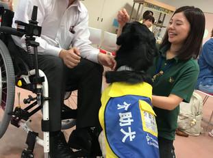 【介助犬体験&相談会】