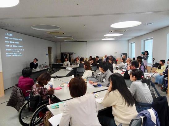 【車椅子と杖で行くウルル&シドニー旅行大阪報告会】