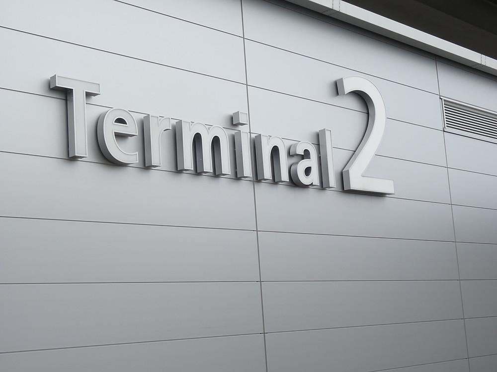 関西空港第2ターミナル