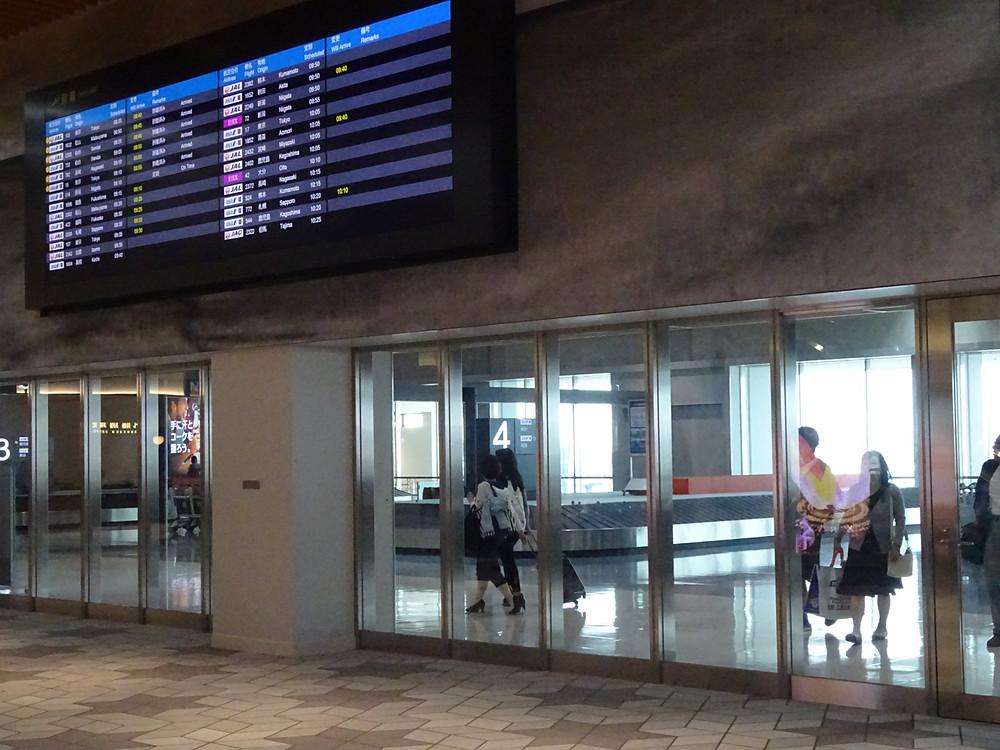 伊丹空港到着口