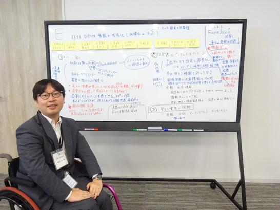 【J-PALS(患者団体代表者サミット)2018】