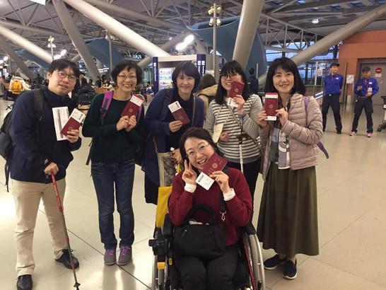 【車椅子と杖で行く海外旅行初挑戦成功に向けて】