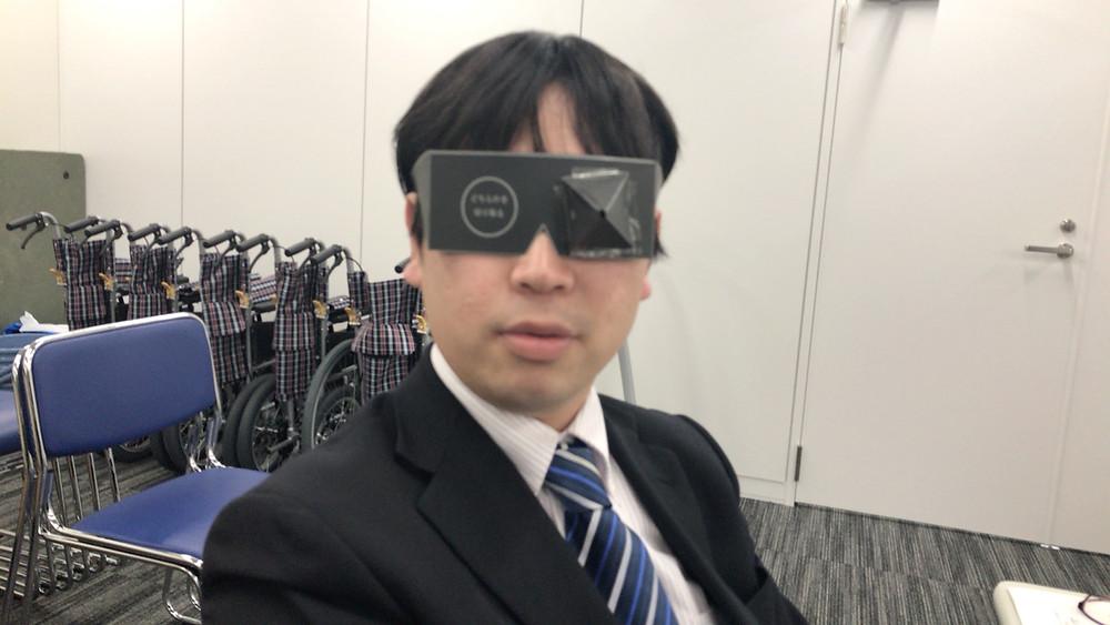 視野狭窄の体験眼鏡使用中