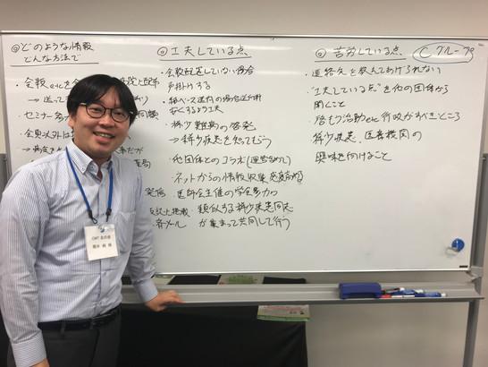 【J-PALS WEST2018(患者団体代表者サミット)】
