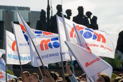 2015-06-11_pl_Pobedy_085