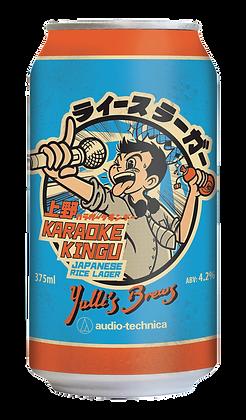 Karaoke Kingu - Japanese Rice Lager 4.2%
