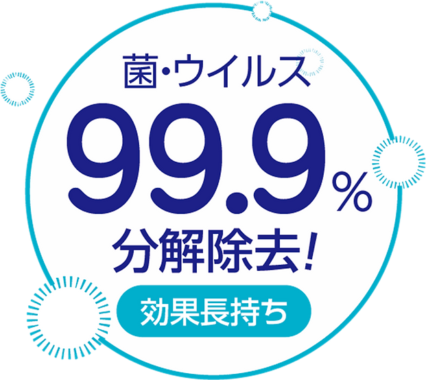 99.9%.png