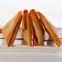 Empanada kabsu y camarón