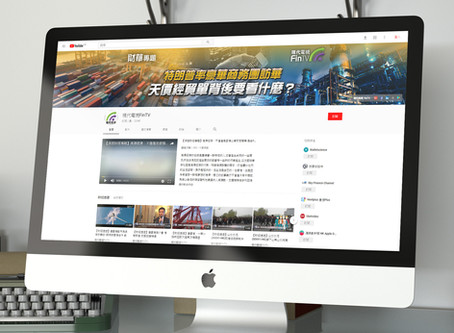 Youtube banner design for commercial online TV Programme