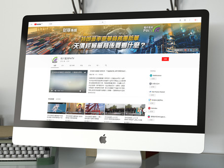 Youtube banner design for commercial online TV Programme