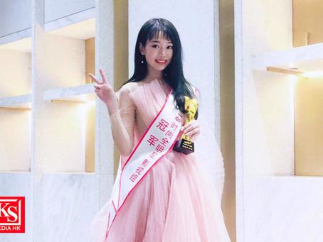 經朋友鼓勵, 勇敢踏前一步, 藝人何沅瞳Sandra 較早前出席2018「時尚全明星」大賽中國區總決賽比賽