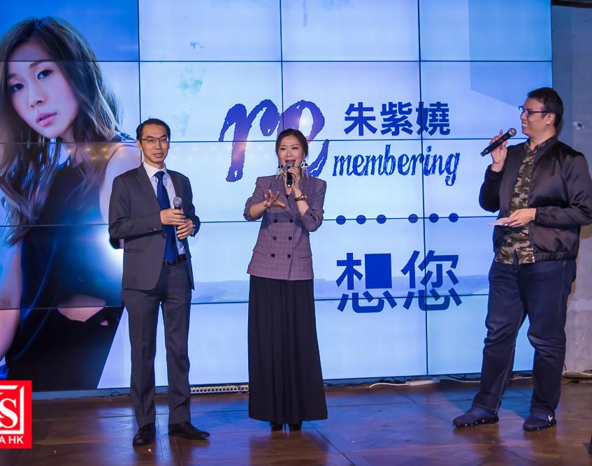 『Remembering.....想您』朱紫嬈HIFI發燒專輯發佈會-2