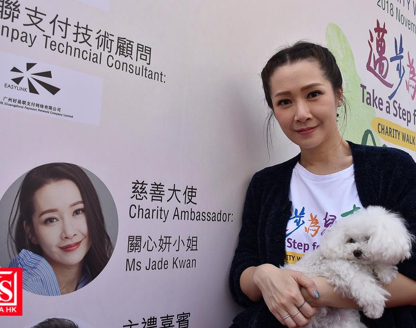 20181118-09_關心妍小姐與其小狗一同參加主禮活動