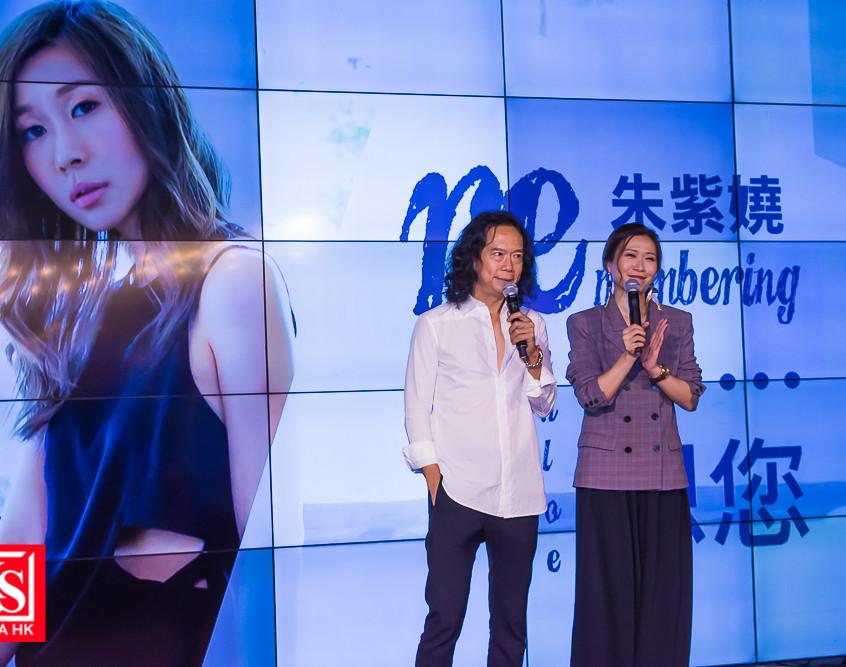 『Remembering.....想您』朱紫嬈HIFI發燒專輯發佈會-15