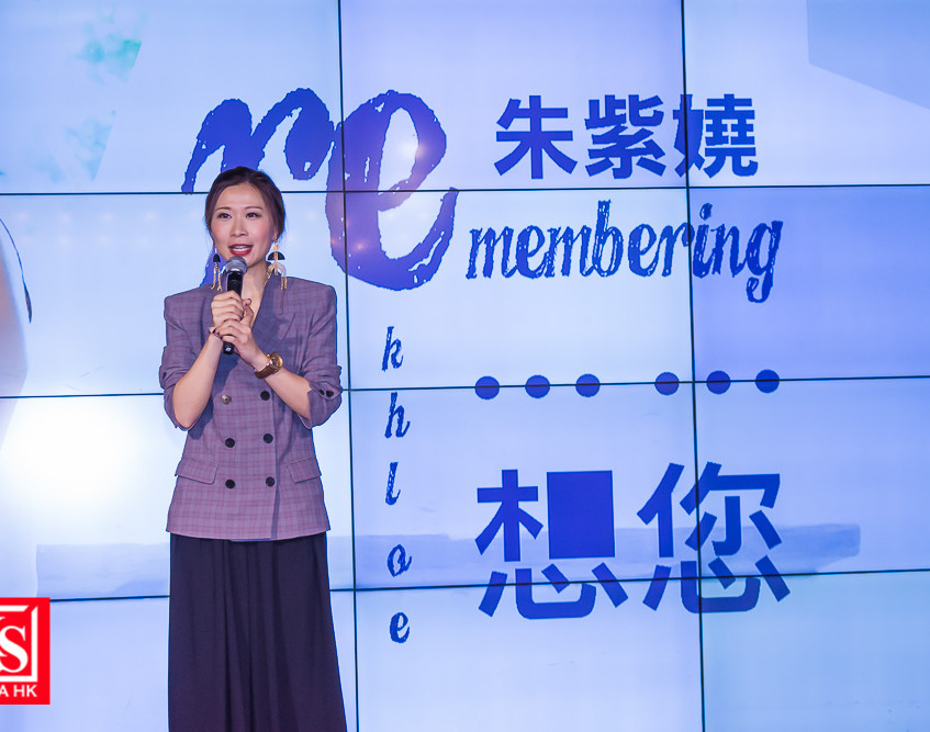 『Remembering.....想您』朱紫嬈HIFI發燒專輯發佈會-4