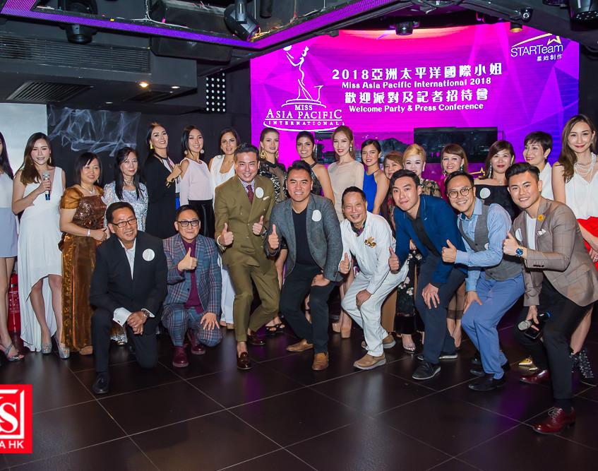 2018亞洲太平洋國際小姐歡迎派對-28
