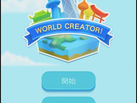 世界製造者!(2048建設及對戰) World Creator!遊戲介紹