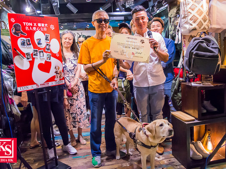 藝人姚浩政更聯同香港導盲犬協會, 賣袋做善事, 眾藝人出錢出力支持